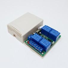 Контроллер дистанционного управления KL-K400C