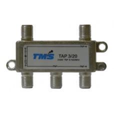 Ответвитель абонентский TAP 3/ 20 TMS