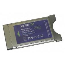Xtra TV CAM CI+ VERIMATRIX